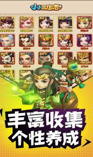 Game Trung Quốc lậu h5 Tiểu Tam Quốc Free Tool GM + 999999999 KNB Free Full All