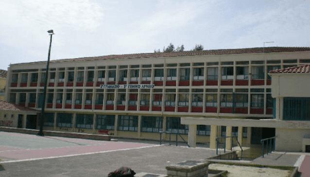 ΕΚΤΑΚΤΗ ΑΝΑΚΟΙΝΩΣΗ – Κλειστά όλα τα σχολεία σε όλες τις βαθμίδες του Δήμου Αρταίων, αύριο Τρίτη 16 Φεβρουαρίου 2021