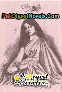 Ek Teri Chahat Afsana By Sana Kanwal