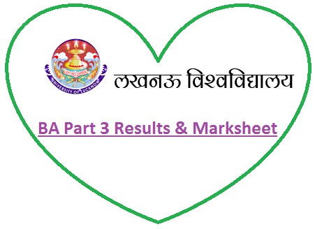 University of Lucknow BA Final Year Result 2020