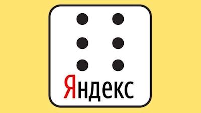 Петиция Яндекс для незрячих и слабовидящих пользователей