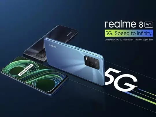 Realme 8 5G launch is in India, know the price and specifications