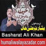 http://www.humaliwalayazadar.com/2017/10/basharat-ali-khan-nohay-2018.html
