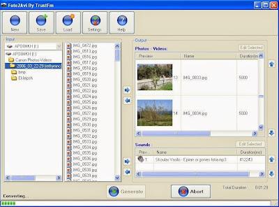 Foto2Avi - φτιάξτε slideshows από φωτογραφιες