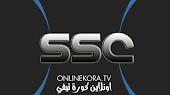 مشاهدة قناة اس اس سي 2 SSC SPORT الرياضية الجديدة الناقلة للدوري السعودي