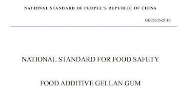 China GB25535 national standard for gellan gum
