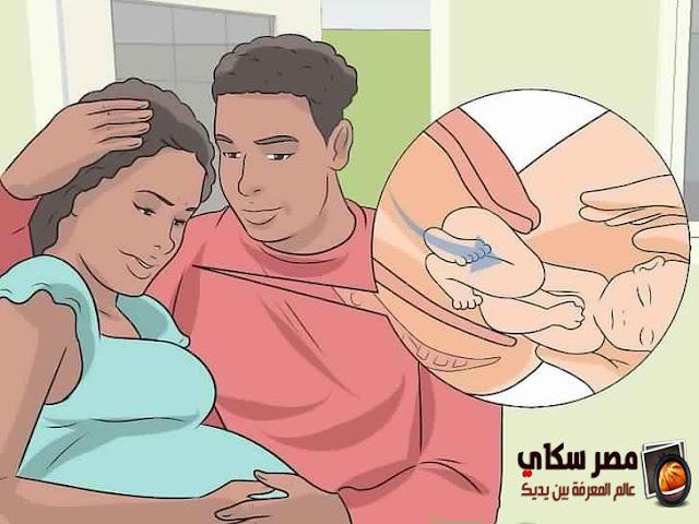 كيف تتم الولادة بدون ألم وماهى مصادر ألام الوضع ؟Birth mode