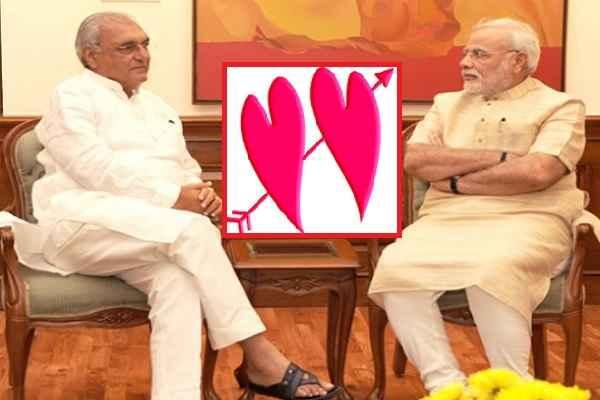 bhupinder-singh-hooda-may-join-bjp-meet-narendra-modi-news