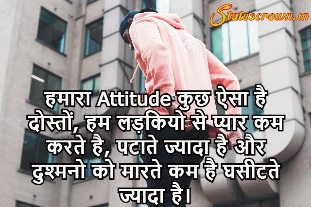 Whatsapp Attitude Status Download In Hindi