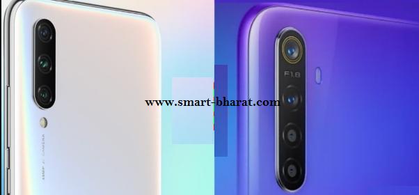 https://www.smart-bharat.com/2019/08/mi-a3-vs-realme-5-pro-full-review-on.html
