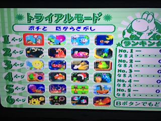 N64Memories: 12 N64 Games You Can Play On Your 3DS