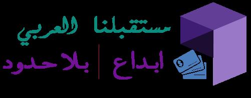 http://arab-futur.blogspot.com.eg/