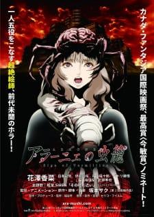 Xem Anime Aragne no Mushikago - Aragne: Sign of Vermillion VietSub