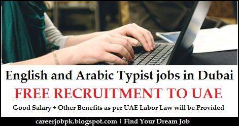 Typist jobs in Dubai