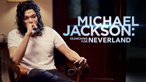 Michael Jackson: Searching for Neverland - Δείτε δωρεάν την ταινία που αποκαλύπτει την ζωή του γνωστού σταρ