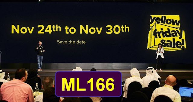 عروض الجمعة الصفراء من موقع نون 24 نوفمبر