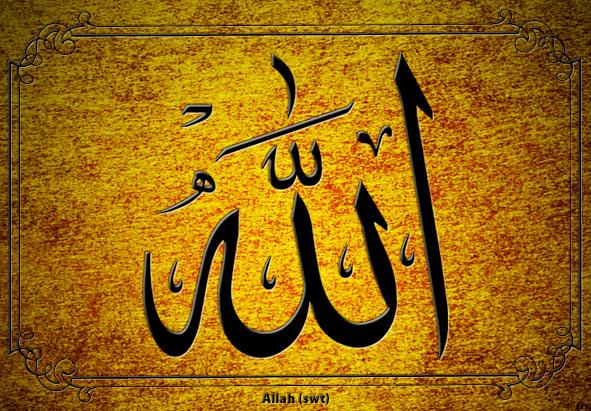 Ini Jawaban Mengapa Allah Menyebut DiriNya 'Kami' Dalam Al Qur'an