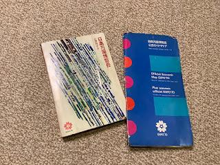 大阪万博(1970)公式ガイドブック