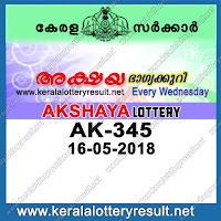 kerala lottery 16/5/2018, kerala lottery result 16.5.2018, kerala lottery results 16-05-2018, akshaya lottery AK 345 results 16-05-2018, akshaya lottery AK 345, live akshaya lottery AK-345, akshaya lottery, kerala lottery today result akshaya, akshaya lottery (AK-345) 16/05/2018, AK 345, AK 345, akshaya lottery AK345, akshaya lottery 16.5.2018, kerala lottery 16.5.2018, kerala lottery result 16-5-2018, kerala lottery result 16-5-2018, kerala lottery result akshaya, akshaya lottery result today, akshaya lottery AK 345, www.keralalotteryresult.net/2018/05/16 AK-345-live-akshaya-lottery-result-today-kerala-lottery-results, keralagovernment, result, gov.in, picture, image, images, pics, pictures kerala lottery, kl result, yesterday lottery results, lotteries results, keralalotteries, kerala lottery, keralalotteryresult, kerala lottery result, kerala lottery result live, kerala lottery today, kerala lottery result today, kerala lottery results today, today kerala lottery result, akshaya lottery results, kerala lottery result today akshaya, akshaya lottery result, kerala lottery result akshaya today, kerala lottery akshaya today result, akshaya kerala lottery result, today akshaya lottery result, akshaya lottery today result, akshaya lottery results today, today kerala lottery result akshaya, kerala lottery results today akshaya, akshaya lottery today, today lottery result akshaya, akshaya lottery result today, kerala lottery result live, kerala lottery bumper result, kerala lottery result yesterday, kerala lottery result today, kerala online lottery results, kerala lottery draw, kerala lottery results, kerala state lottery today, kerala lottare, kerala lottery result, lottery today, kerala lottery today draw result, kerala lottery online purchase, kerala lottery online buy, buy kerala lottery online, kerala result