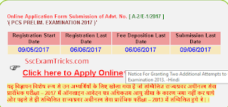 UPPSC PCS notification 2017