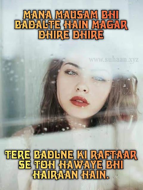 Bewafa shayari, photo Quotes, hindi shayari, nafrat shayari