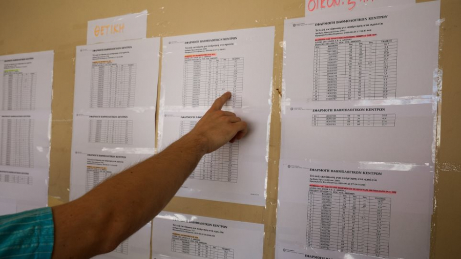Σχολές: Τι αλλάζει στις φετινές μετεγγραφές