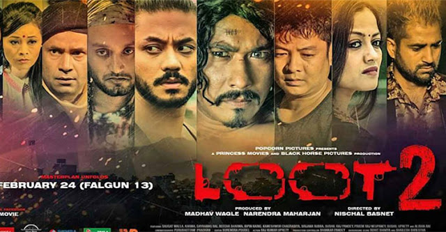 LOOT 2 - Full Nepali Movie Ft. Saugat Malla, Dayahang Rai