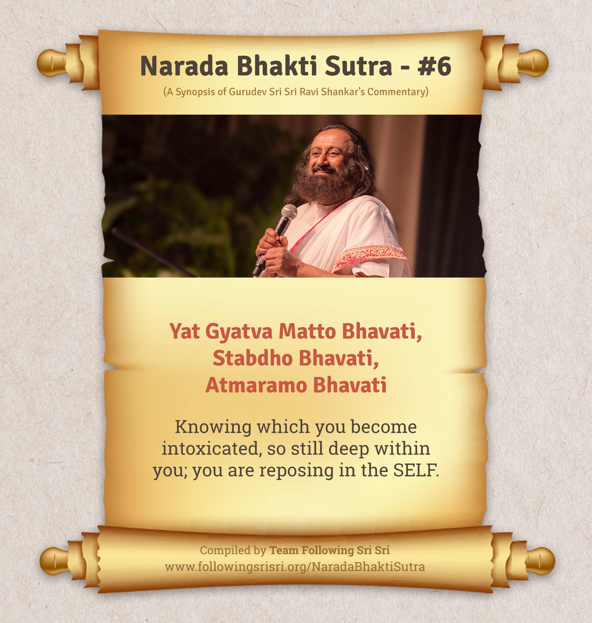 Narada Bhakti Sutras - Sutra 6