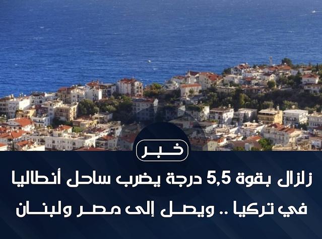 زلزال فى مصر