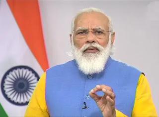 प्रधानमंत्री नरेन्द्र मोदी ने वेसक विश्वोत्सव में मुख्य वक्तव्य दिया पेरिस लक्ष्यों को हासिल करने की दिशा में भारत चंद बड़ी अर्थव्यवस्थाओं में शामिलः प्रधानमंत्री नरेन्द्र मोदी  कोविड-19 के बाद धरती अब पहले जैसी नहीं रहेगीः प्रधानमंत्री नरेन्द्र मोदी  प्रधानमंत्री ने उन सबको साथ आने को आह्वान किया जो मानवता तथा आतंकवाद और कट्टरपंथ को परास्त करने में विश्वास करते हैं