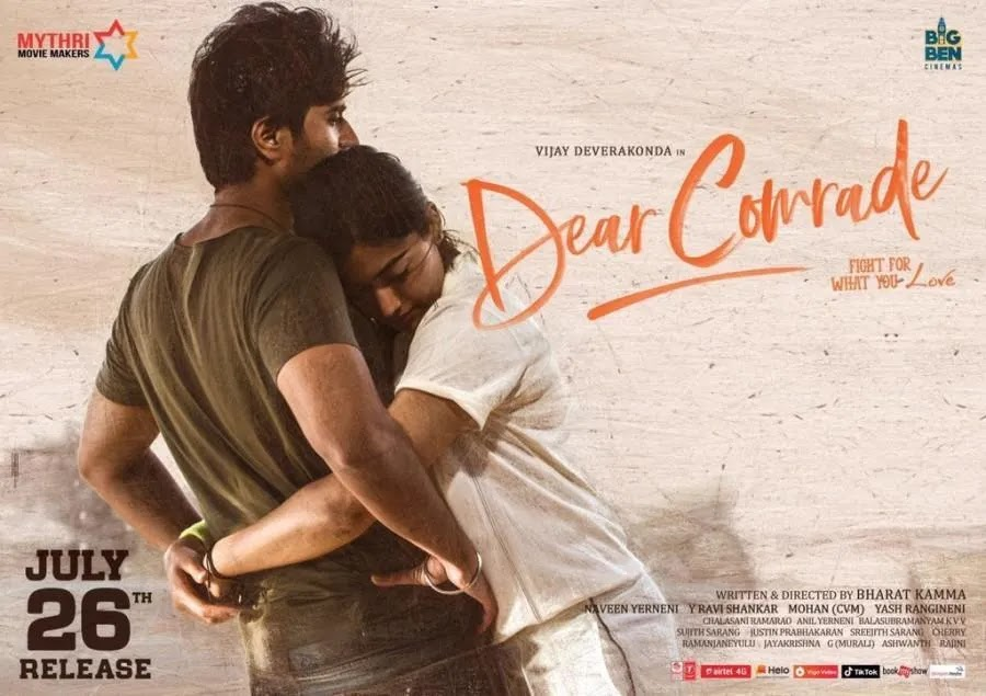 Dear Comrade (2019) Telugu Movie - Poster - Movierulz