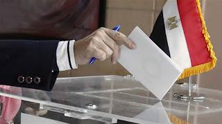 الاستعلام بالرقم القومي عن اللجان الانتخابية : تعرف على اللجنة الانتخابية عبر رابط الهيئة الوطنية للانتخابات الرئاسية