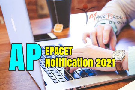 AP EPACET Notification 2021