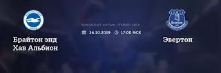 Брайтон - Эвертон смотреть онлайн бесплатно 26 октября 2019 прямая трансляция в 17:00 МСК.