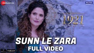 SUNN LE ZARA Song Lyrics | Arnab Dutta | Harish Sahane | Zareen Khan