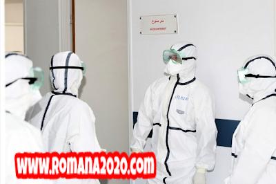 أخبار المغرب وزارة الصحة تؤكد شفاء ثالث مصاب بفيروس كورونا المستجد covid-19 corona virus كوفيد-19