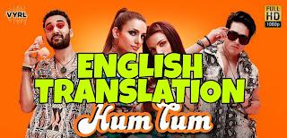 Hum Tum Lyrics in English | With Translation | – Sukriti, Prakriti Kakar