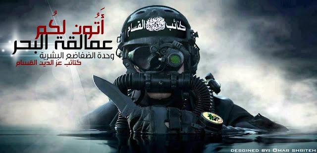 Komandan Israel: Pasukan Katak Hamas Bisa Tembus Jantung Israel dalam 1 Menit
