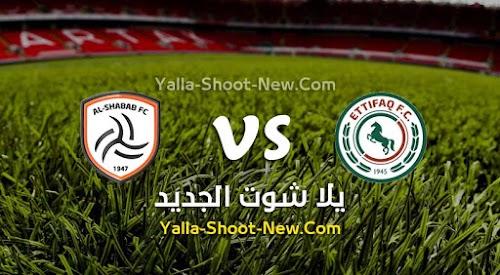 الإتفاق يحقق الانتصار الصعب على فريق الشباب في الدوري السعودي