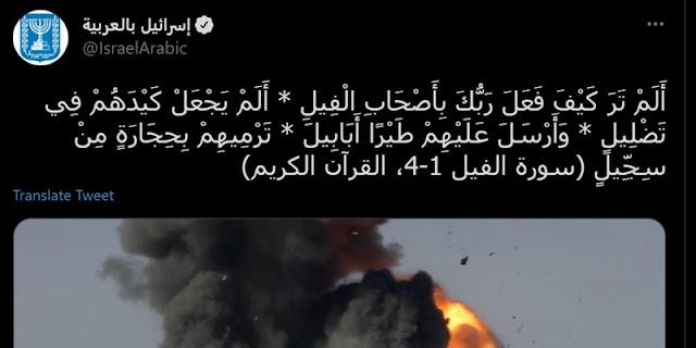 Picu Kemarahan Umat Muslim, Israel Kutip Surat Al-Fil Saat Tunjukkan Foto Pemboman Di Gaza