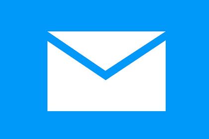 Cara Buat Email Dengan Nama Domain Sendiri