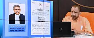मुख्यमंत्री योगी आदित्यनाथ ने उ0प्र0 राज्य विधिक सेवा प्राधिकरण की कोविड-19 पर केन्द्रित ई-पुस्तक का वर्चुअल माध्यम से विमोचन किया  कोविड से लड़ने में यह ई-पुस्तक लोगों के लिए अत्यन्त उपयोगी साबित होगी: मुख्यमंत्री योगी आदित्यनाथ इस ई-पुस्तक के माध्यम से एक बड़े तबके को जागरूक करने में मदद मिलेगी