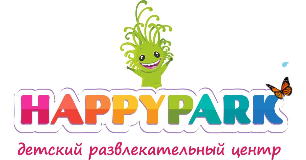 Happy Park вТРК Фиеста, г.Челябинск
