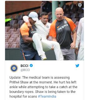 टीम इंडिया को लगा बड़ा झटका, पहले टेस्ट मैच से बाहर पृथ्वी शॉ
