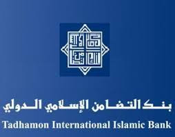 بنك التضامن الإسلامي الدولي