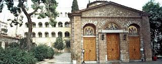 Η Ιερά Σύνοδος της Εκκλησίας ανακήρυξε τον Όσιο Παϊσιο ως Προστάτη των Διαβιβάσεων του Στρατού
