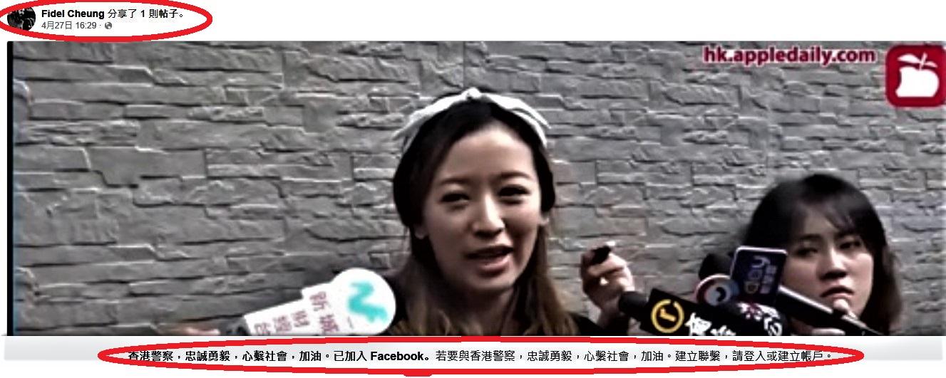 大灣區_惠陽: 沈永年_的攻擊無聲勝有聲的支持