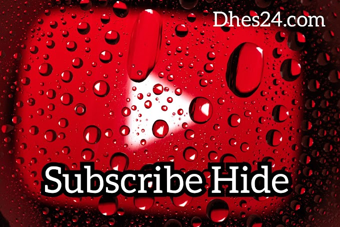 How to hide YouTube subscriptions