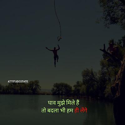 akela insaan status in hindi