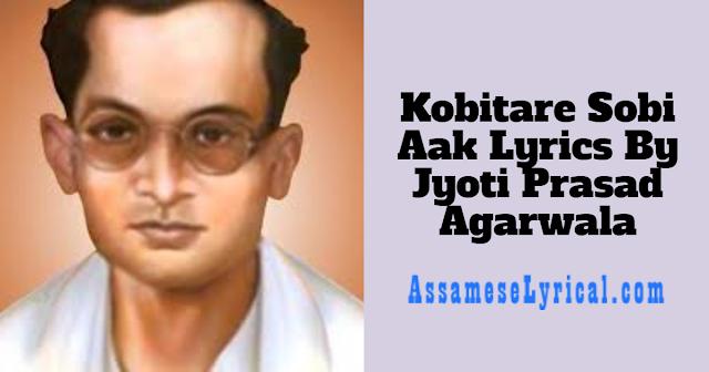 Kobitare Sobi Aak Lyrics